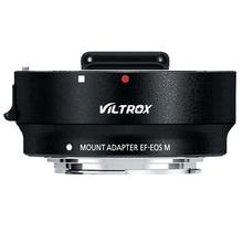 Viltrox 자동 초점 EF EOS M 캐논 EOS 미러리스 카메라에 캐논 EF EF S 렌즈 용 마운트 렌즈 마운트 링 어댑터