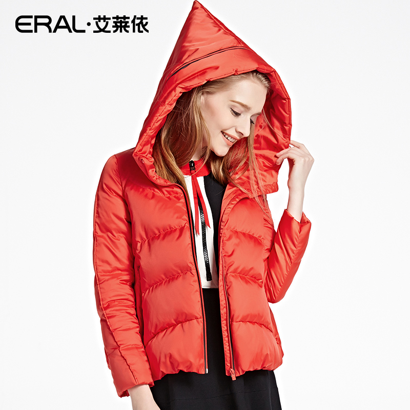 ERAL Women's Winter High Quality New arrival 2016 Short Down Coat Casual Solid Brielf Wizard Hat Down Jacket ERAL12015-EDAA