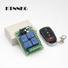RF433Mhz Remote Control Switch for Light,Door, Garage Universal AC 85V ~ 250V 110V 220V 2CH Relay Receiver and Controller