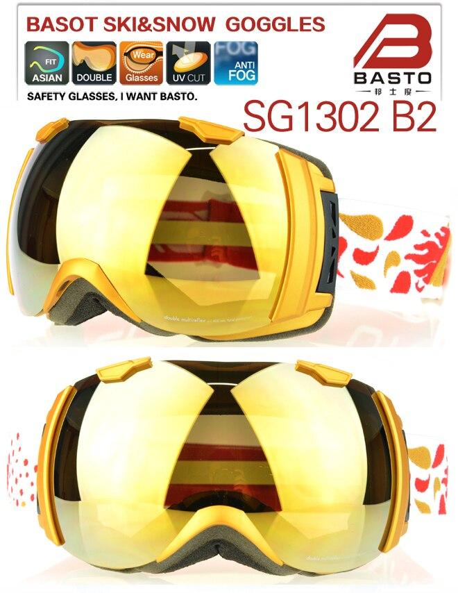 Prix pour Haute qualité neige ski lunettes anti-brouillard ski lunettes miroir snowboard lunettes 21.78