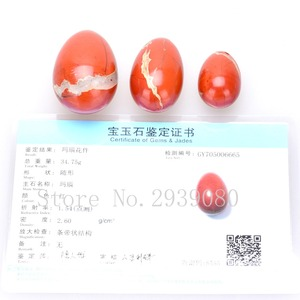 Image 4 - 3 pièces naturel rouge Jasper Yoni oeuf Massage pierre Jade oeufs pour les femmes Kegel exercice rétrécissement des muscles vaginaux Ben Wa balle