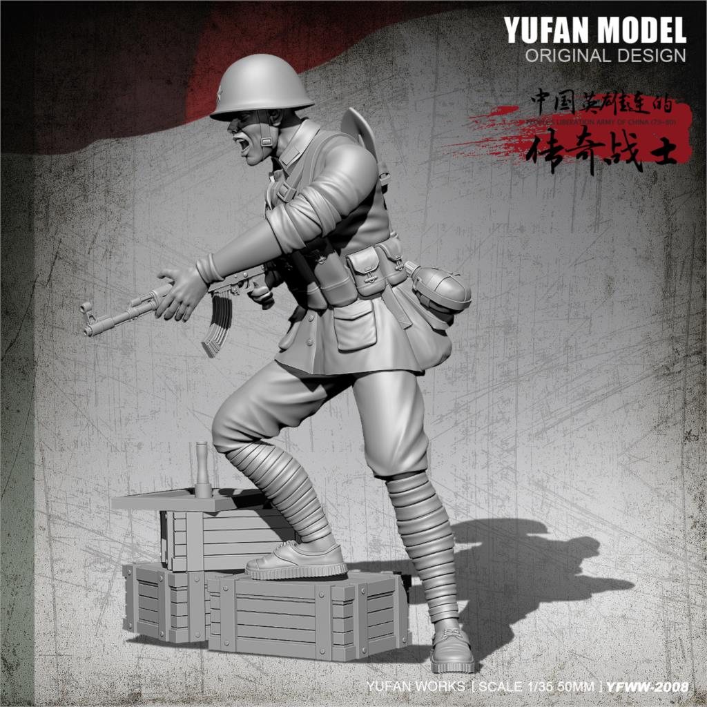 YUFan Model And Sail Original 1/35 Hero Company Legendary Soldier Resin Soldier YFWW-2008 KNL Hobby