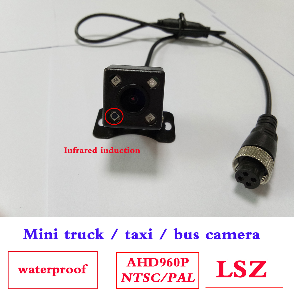 LSZ HUAWEI universal small square high definition infrared night vision king glass lens TAXI camera special car rear pull camera