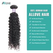 ALLove кудрявый вьющиеся человеческие волосы плетение бразильских волос плетение натуральный цвет