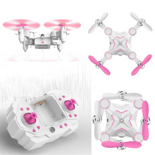 High Quqlity M1 Mini Foldable 2.4G 4CH 6Axis RC 3D Roll A key return Quadcopter Drone Gift For Children Toys Wholesale