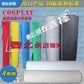 50 cm * 2 m/rollT 4mm folhas de espuma de Eva, folhas de Ofício, projetos escolares, fácil de cortar, Perfurar folha, Feito À Mão eva