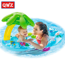 QWZ Inflatable Swimming Ring Baby Infant Pool Float Toys With Canopy Sea Mattress Beach Party Parent-child Games Swimming Circle