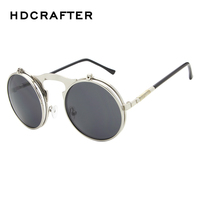Vintage Punk Steam Double Flip Round Metal Frame Mirror Sunglasses Men Dazzle Star Retro Summer Outdoor