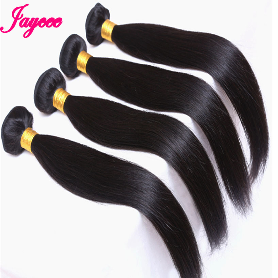 Jaycee Hair Products Brazilian Straight Hair 4 Bundles Human Hair Weave Bundles Non Remy 8-24 Inches Brazilian Hair Extensions