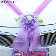 Artificial Flowers Garland for Wedding Car Decoration Foam Roses Decorative Tulle Wreath Party Supplies