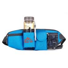 Outdoor Water Kettle Pocket Climbing Running Bags Mobile Phone Bag Sports Cycling Waist Bag Men Women