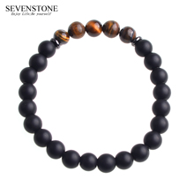 SEVENSTONE Fashion Casual Sporty Charm Reiki 8MM Natural Stone Volcanic Stone Matte Black Agate Bracelet for Women Send Lovers natural quality goods color ice stone bracelet send certificates send jewelry box