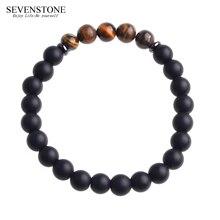 SEVENSTONE Fashion Casual Sporty Charm Reiki 8MM Natural Stone Volcanic Matte Black Agate Bracelet for Women Send Lovers