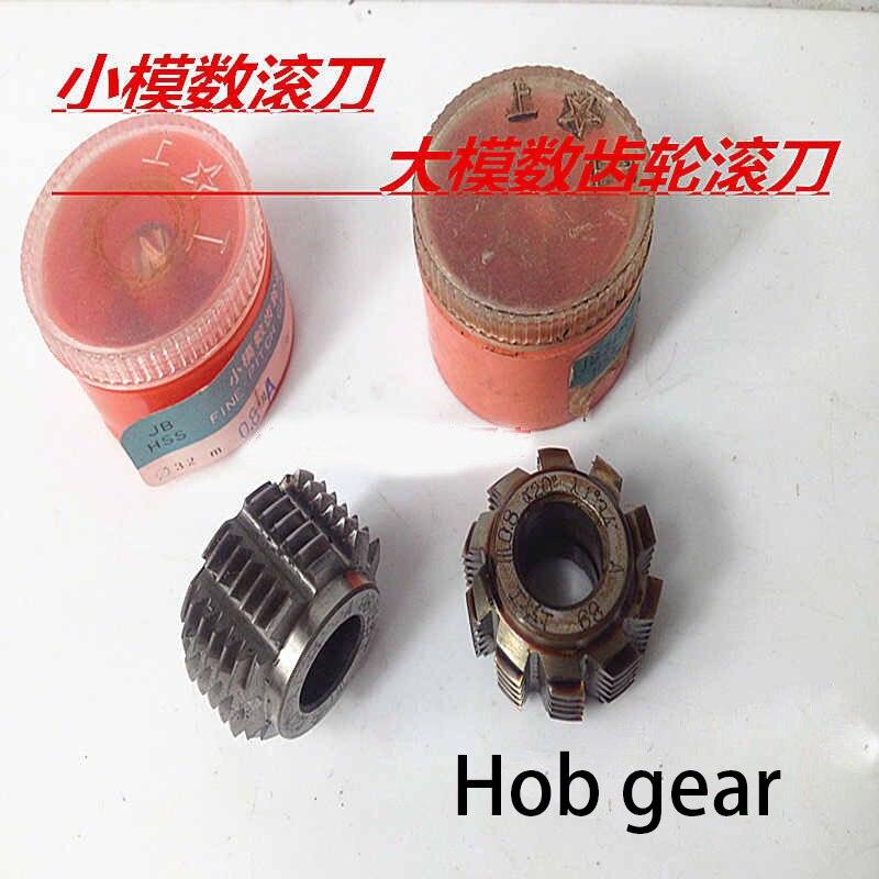 1PCS Hob gear Hobbing cutter  hob small modulus gear hob m0.3-m0.4-m0.5-m0.6-m0.8-m1  drill