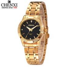 Top Marca de Moda de Lujo CHENXI Relojes de Las Mujeres Reloj de Pulsera de Cuarzo Ocasional Impermeable Mujer Reloj de Oro Reloj Para Femenino