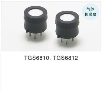 Gas Sensor TGS6812 for Detecting Hydrogen, Methane and LP