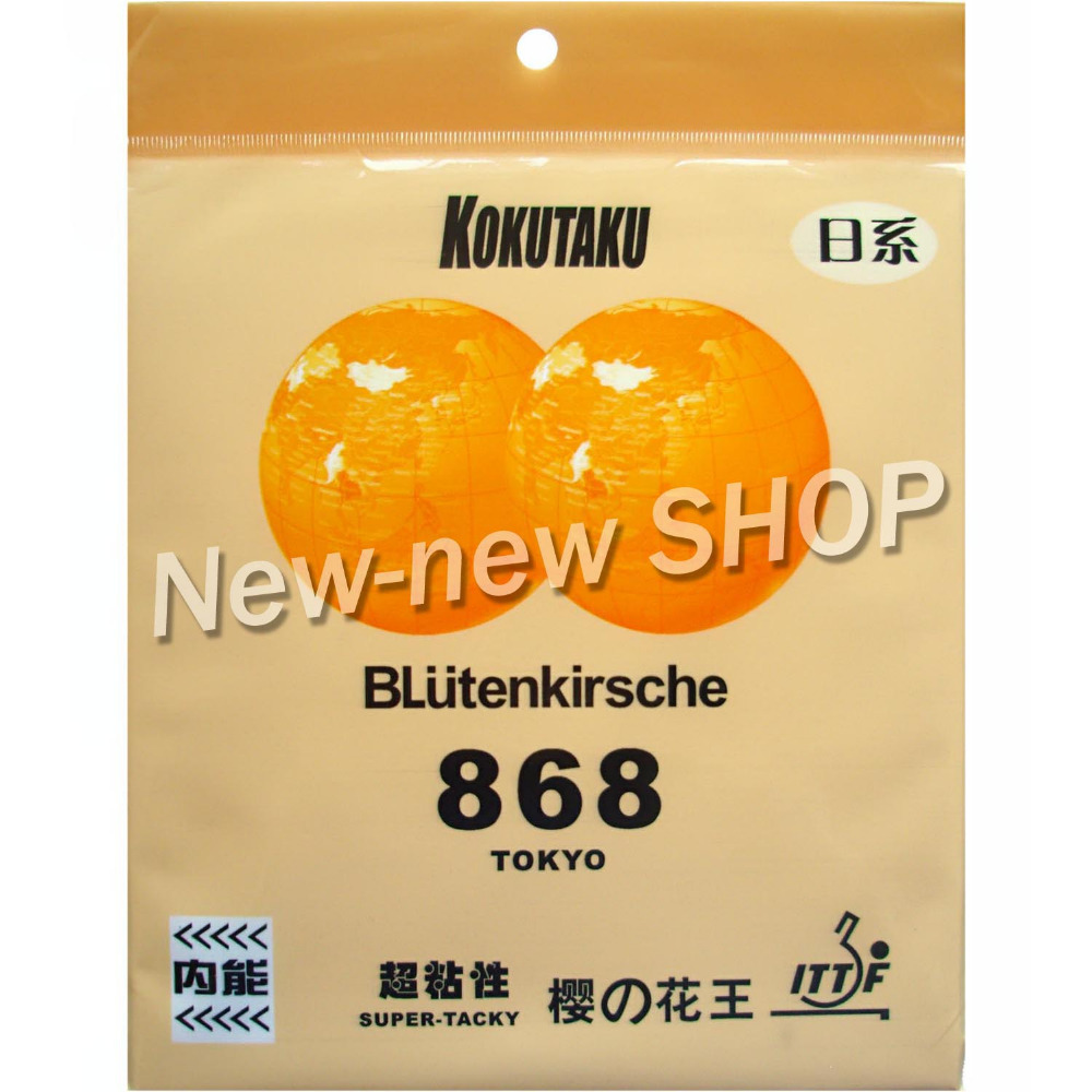 Kokutaku BLutenkirsche 868 (TENSION, SUPER-TACKY) Pips-In Table Tennis (PingPong) Rubber With Sponge