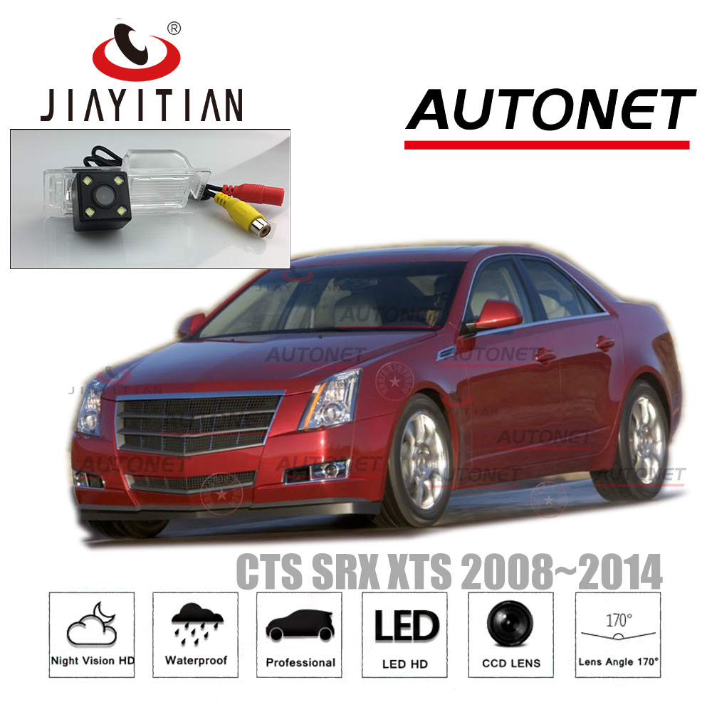 Aspiring Jiayitian Rear View Camera For Cadillac Cts Srx 2011~2018 Ccd Night Vision License Plate Camera Backup Camera Reverse Camera