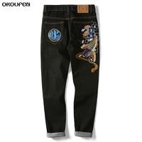 Men's Hiphop Jeans Loose Plus Size Embroidery Carp Denim Pants Male Large Size Hip Hop Long Trousers Free Shipping NZK53