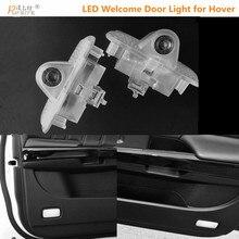 2 шт. для Great Wall Hover H5 двери logo свет проектор Призрак Тень Добро пожаловать Свет Лазерная лампа стикер освещения