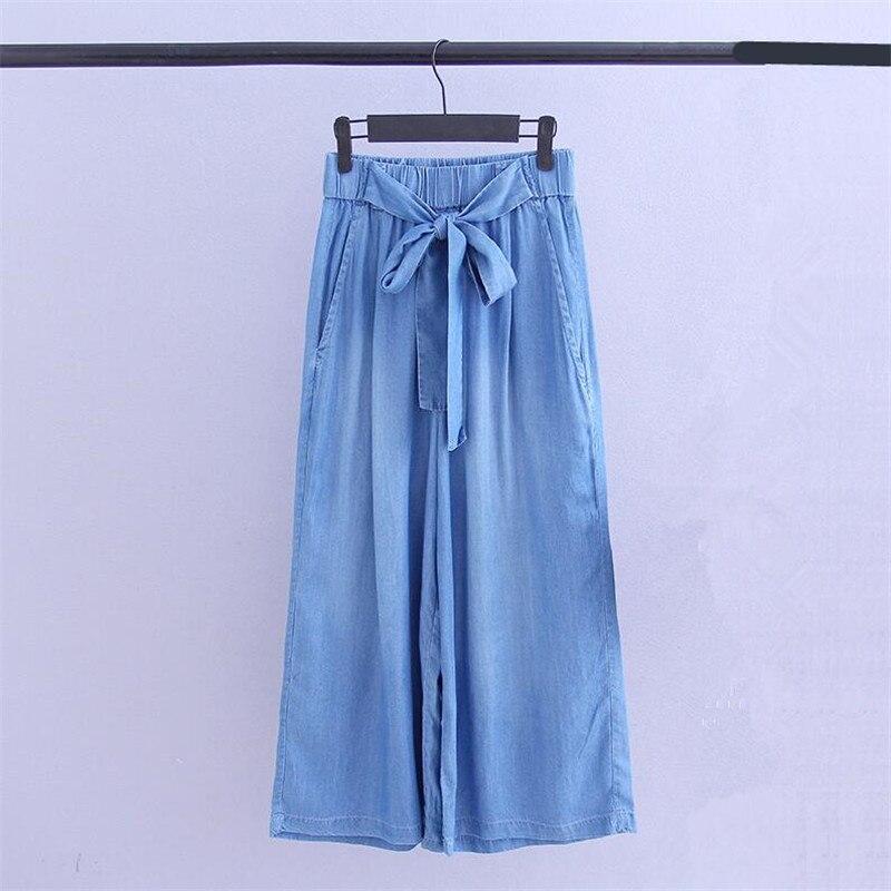 Soft   Jeans   2019 Summer Loose Causal High Waist Boyfriend   Jeans   For Women Sweet Elastic Waist Wide Leg   Jeans   Ladies Plus Size 7XL