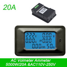 купить AC 5KW 110-250V Digital Ammeter Meters Indicator Voltmeter Tester Detector Indicator Energy Meter Power Factor Frequency Monitor по цене 639.52 рублей