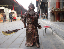 wholesale factory 39″Chinese Excellent red Bronze Huge Dragon Guan Gong Knife Sword warrior statue