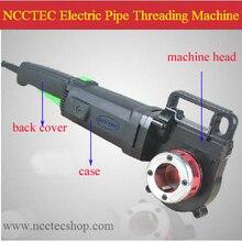 Чехол, машинная головка, задняя крышка для NCCTEC портативная электрическая резьбонарезная машина ETM14 для труб/сделать резьбу винта в стальной трубе