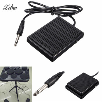 Zebra Universal Foot Sustain Pedal Controller Switch Compatible with all Piano Electronic Keyboards Accessories Musical