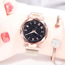 Women's Luxury Starry Sky Wristwatches Magnetic Magnet Buckle Quartz Clock Geome