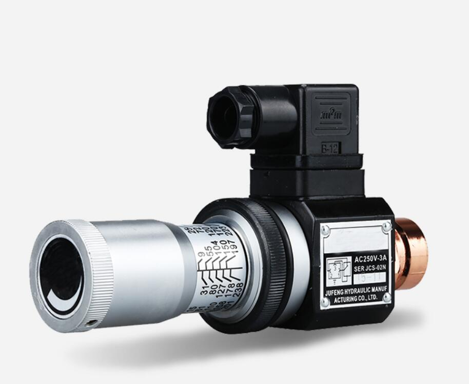 1PCS Hydraulic Pressure Switch AC250V-5A SER JCS-02N Pressure Relay 30-210 kg/cm2 jcs cx0238