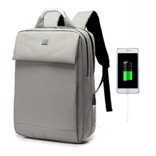 Мужчины женщины Большой емкости USB зарядка компьютер рюкзак 15 дюймов для подростка колледжа отдыха рюкзак