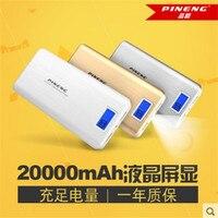 Genuine PINENG PN 999 20000 MAh Dual USB Charging Power Bank External Battery Charger Portable PowerBank