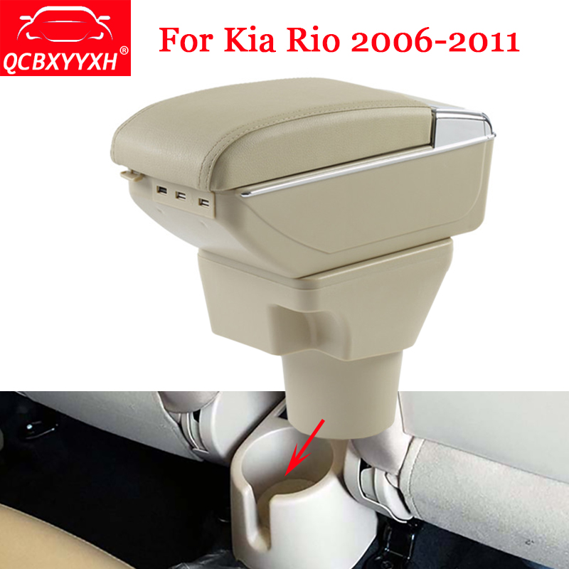 QCBXYYXH ABS Car Armrest Box Center Console Storage Box Car Accessories Decoration Holder Case Car-styling For Kia RIO 2006-2011 universal leather car armrest central store content storage box with cup holder center console armrests free shipping