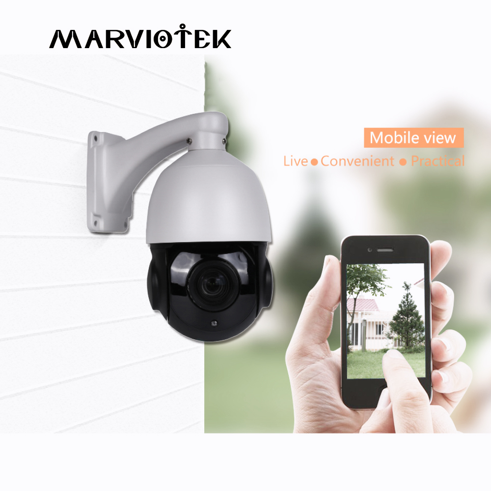 PTZ IP Camera outdoor 30X HD 5MP Zoom PTZ Camera IP Onvif IR CCTV Camera 1080P Pan/Tilt/Zoom Home Security Camera night vision цена