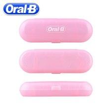 Caixa de viagem oral b para escova de dentes elétrica portátil caixas de escova de dentes elétrica proteger capa caixa de armazenamento (apenas caixa de viagem)