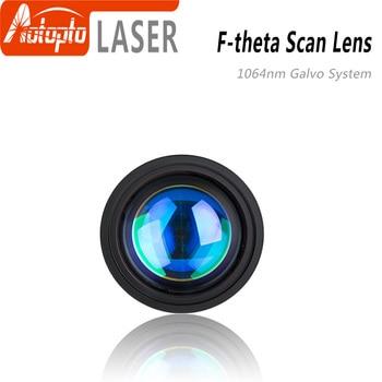цены F-theta Scan Lens Field Lens 1064nm 50x50 - 300x300 F63-420mm for 1064nm YAG Optical Fiber Laser Marking Machine Parts