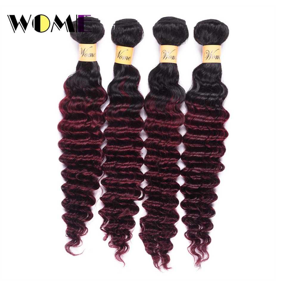Wome/темные корни T1b/99J бирманские волосы плетение пучки эффектом деграде (переход от темного к Пряди человеческих волос для наращивания черного цвета, чтобы цвет красного вина глубокая волна 4 шт.