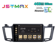 10 2 Car font b Radio b font 2 Din Android 8 0 For Toyota RAV4