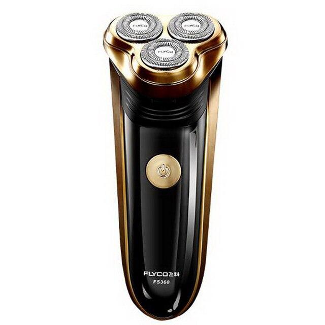 281202/электрическая бритва/всего тела промывочной воды/Двойная петля нож сети/Аккумуляторная/Smart анти-папка должна быть/