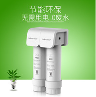 Mineral Water Purifier Home Drinking Tap Filter Ultra Water Purifier