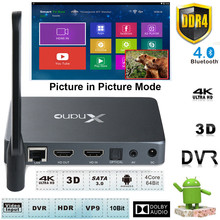 RTD1295 Android 6.0 Quad-Core DDR4 2G/16G PIP Smart TV Box With Bluetooth 4.0 SATA USB 3.0 HDMI In Video Capture Recorder DVR