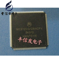 1 PCS MC912DG128ACPV 3 K91d Patch QFP112 Feet