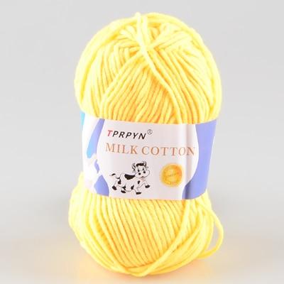 TPRPYN 1 шт. = 50 г пряжа для вязания крючком из молочного хлопка, мягкая теплая Детская Пряжа для ручного вязания - Цвет: 04 chicken yellow
