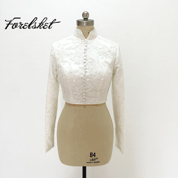 Wedding Jacket 2020 White Bridal Shawl Long Sleeves Helter Lace And Beads Wedding Accessories Only Upper Body Not Includ Skirt