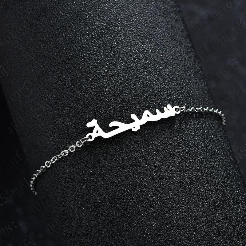 Eleple Arabic Letters Lady Bracelet Islamic Religion Totem Stainless Steel Bracelets for Men Women Jewelry Manufacturers S-B311