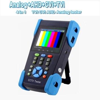 Hd محوري اختبار معتمدة tvi السيدا كاميرا 3.5 بوصة lcd cctv فاحص 4in1 العهد 1080 وعاء-في أجزاء CCTV من الأمن والحماية على