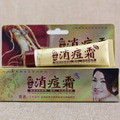 25g Quickly remove blain imprint and blain make skin fine  and smooth   Herb eliminate acne cream