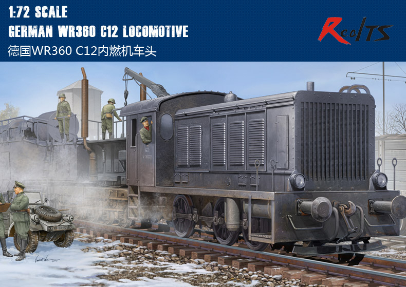 RealTS Hobby Boss model 82913 1/72 German WR360 C12 Locomotive plastic model kit hobbyboss trumpeter купить в Москве 2019