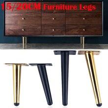 Мебельные ножки 4 шт. 150/200 мм, Металлические конические ножки для мебели, дивана, шкафа, шкафа, ножки для кофе, чая, барного стула, ножки для стула